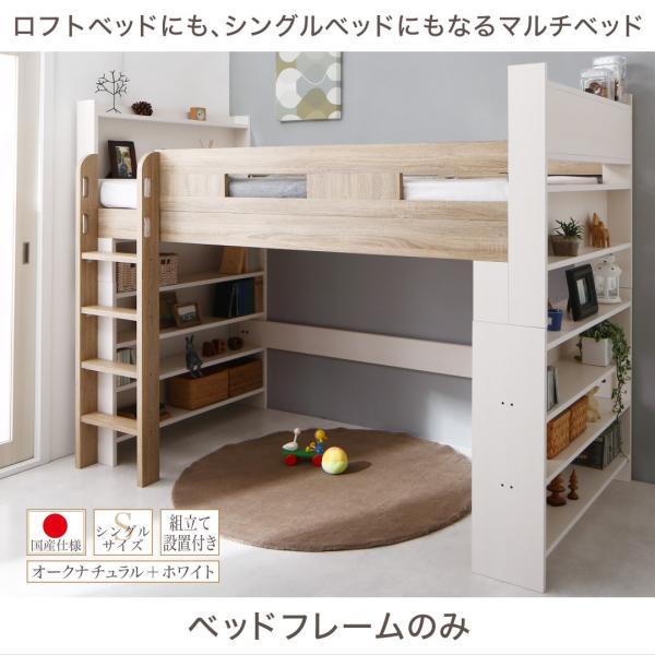 2段ベッド 二段ベッド こども用ベッド 2段ベット 北欧 シンプル おしゃれ ローベッド ロータイプ 人気 フレームのみ 組立設置付き|mon-tana