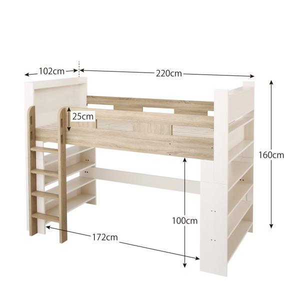2段ベッド 二段ベッド こども用ベッド 2段ベット 北欧 シンプル おしゃれ ローベッド ロータイプ 人気 フレームのみ 組立設置付き|mon-tana|09