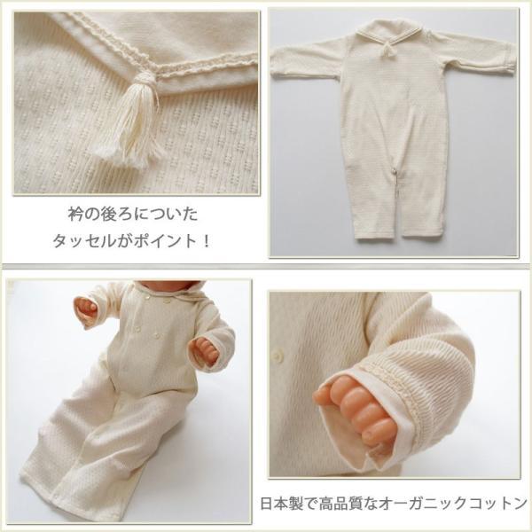 30a28865ecb5e ... 新生児 赤ちゃん用 ベビーセレモニードレス ケープ付きプリンス3点セット 日本製 オーガニックコットン ...
