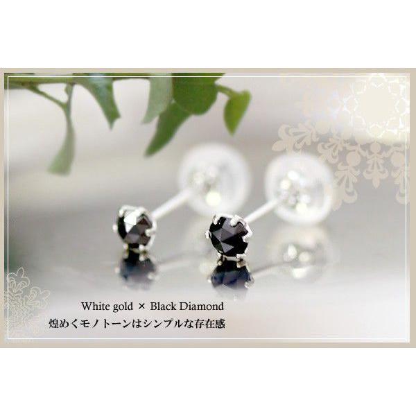 K14WG天然ブラックダイヤモンド0.1ctピアス[片耳用]