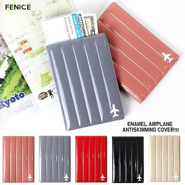 FENICE フェニーチェ [FENICE]ENAMEL Antiskimming Cover(S)/パスポートケース/旅行用品/韓国雑貨