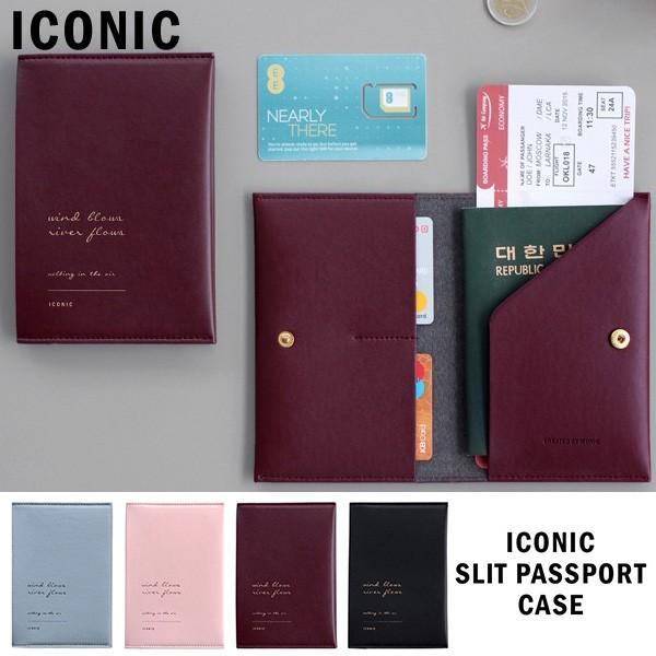ICONIC アイコニック [ICONIC]スリットパスポートケース/PASSPORT CASE/旅行用品/韓国雑貨