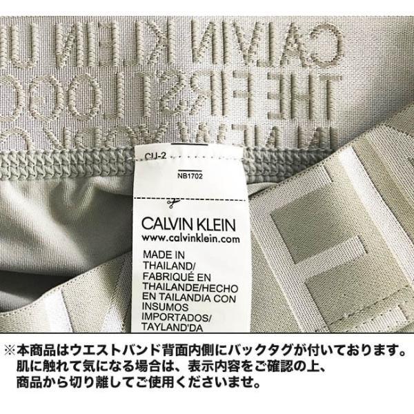カルバンクライン ボクサーパンツ ローライズボクサーパンツ CALVIN KLEIN CK STATEMENT1981 LOWRISE TRUNK パンツ メンズ 男性下着 メンズ下着|monkey|15