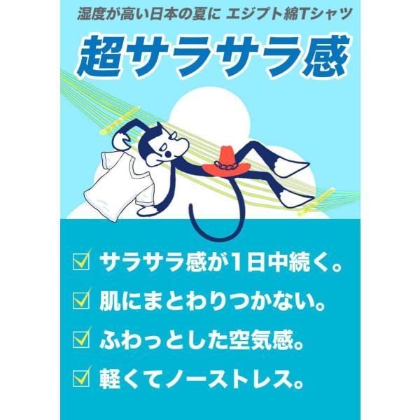 クルーネック丸首Tシャツ エジプト綿ギザ GIZA イージーモンキー限定 日本製 Made in JAPAN コットン100% コーマ糸 半袖Tシャツ 肌着 メンズ 男性 インナー monkey 02