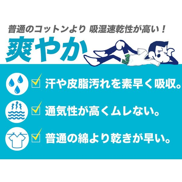 クルーネック丸首Tシャツ エジプト綿ギザ GIZA イージーモンキー限定 日本製 Made in JAPAN コットン100% コーマ糸 半袖Tシャツ 肌着 メンズ 男性 インナー monkey 03