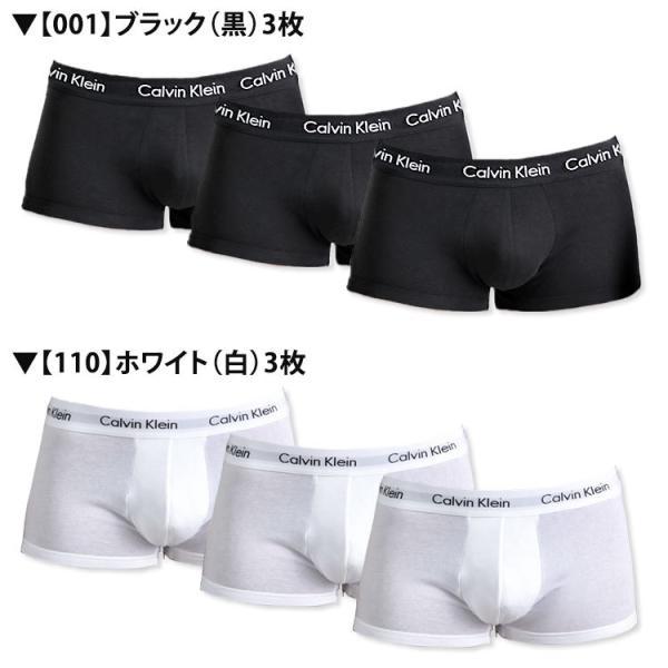 カルバンクライン Calvin Klein お得な3枚組みセット ローライズボクサーパンツ BOXER TRUNK 男性下着 メンズ 下着|monkey|02