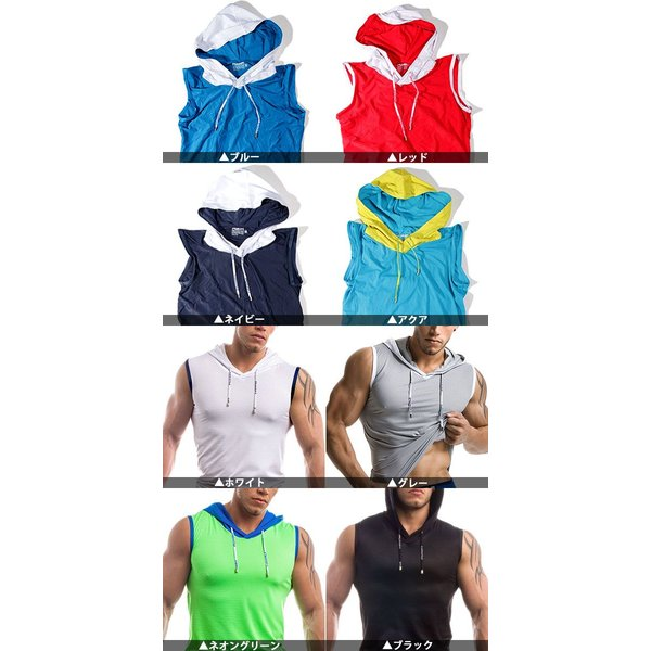 PUMP パンプ スリーブレス パーカー タンクトップ トレーニングウェア トップス PUMP! Underwear メンズ フィットネス 筋トレ monkey 02