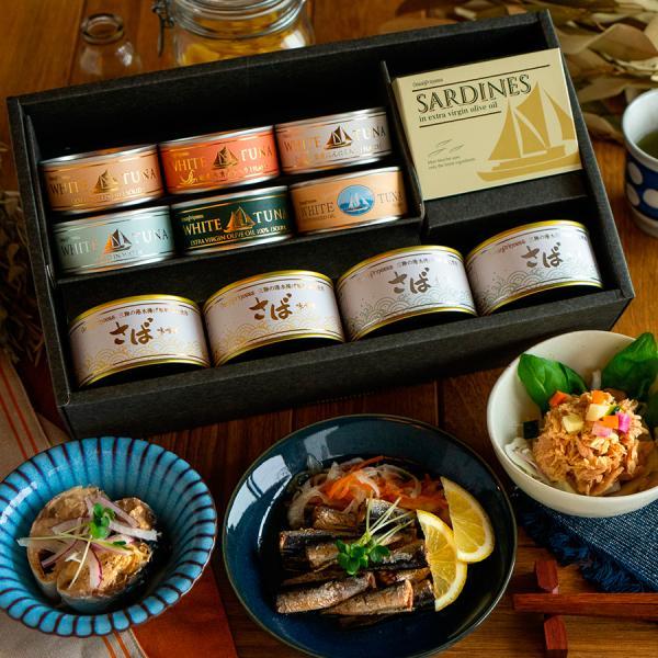 ギフト 缶詰 高級 ツナ サバ オイルサーディン 贅沢缶詰 11缶セット