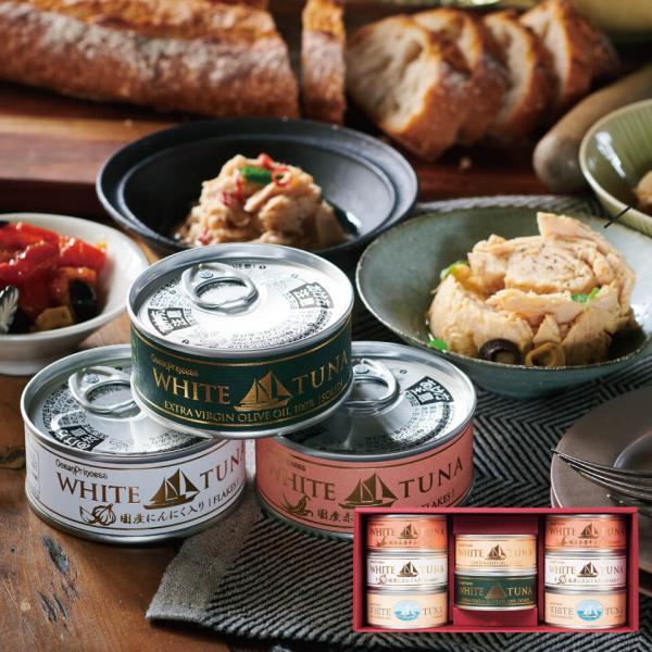 ギフト 缶詰 高級 バラエティーツナ5種8缶セット