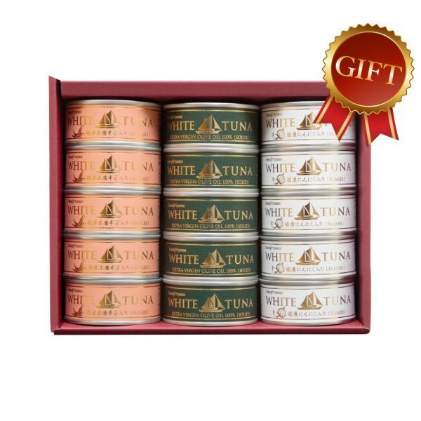 ギフト 缶詰 高級 3種詰め合わせ 15缶ギフトセット