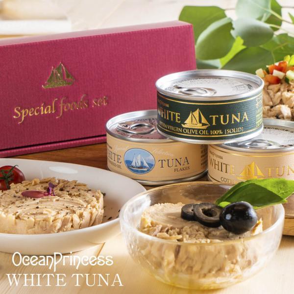 ギフト 缶詰 高級 王道ツナ 3種 3缶セット