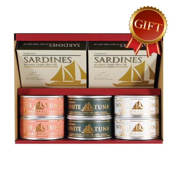 ギフト 缶詰 高級 ツナ缶 オイルサーディン 詰め合わせ 8缶ギフトセット
