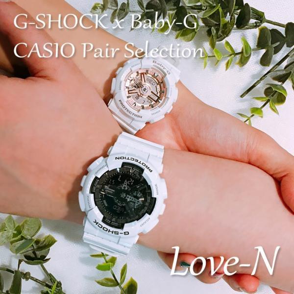 CASIO カシオ ペアウォッチ 腕時計 ペアセレクション LOVE-N G-SHOCK Baby-G GA-110GW-7AJF BA-110-7A1JF ギフト/プレゼント/記念日/誕生日/クリスマス/カップル|mono-b