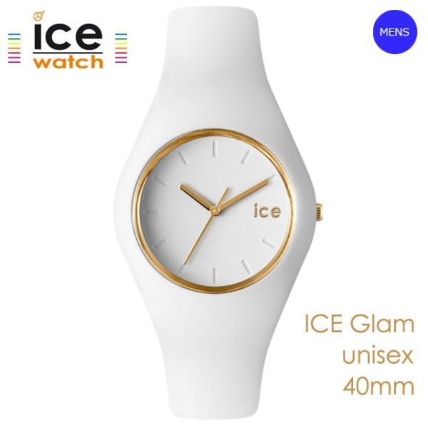 ice watch アイスウォッチ 腕時計 ペアセレクション ICE PAIR-3 000917 000981 ペアウォッチ/ギフト/記念日/誕生日/クリスマス/カップル