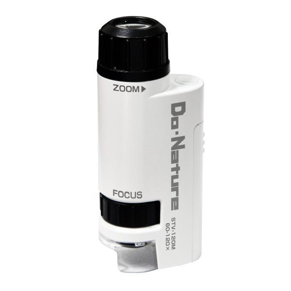 ケンコー ズーム式携帯型顕微鏡 Do Nature STV-120M