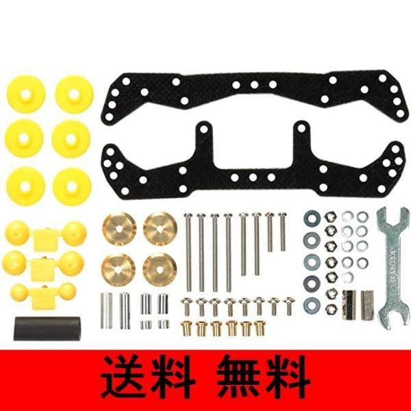 タミヤ グレードアップパーツシリーズ No.476 MAシャーシ ファーストトライパーツセット 15476