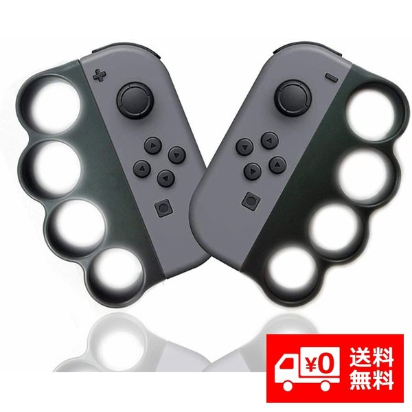 FitBoxing任天堂スイッチフィットボクシング対応コントローラーグリップForNintendoSwitchジョイコン(黒&a