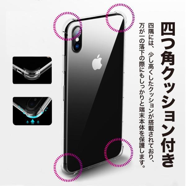iPhone XR ケース iPhone XS Max iPhone XS iPhoneXSMax iPhoneXR iPhoneXS スマホケース 透明 クリア ソフト 衝撃吸収|monocase-store|04