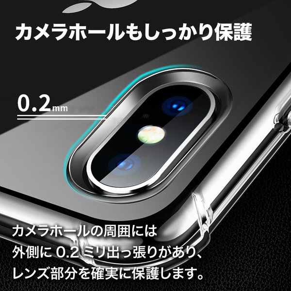 iPhone XR ケース iPhone XS Max iPhone XS iPhoneXSMax iPhoneXR iPhoneXS スマホケース 透明 クリア ソフト 衝撃吸収|monocase-store|06