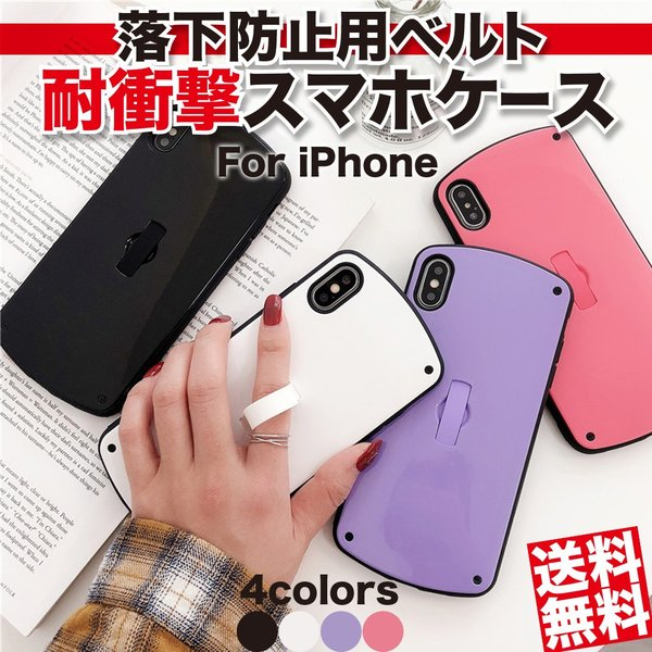 iPhone ケース iPhone XsMax iPhone XR iPhone X iPhone XS iPhone 8 iPhone 7 Plus ソフト 薄型 軽量 耐衝撃 落下防止 ケース|monocase-store