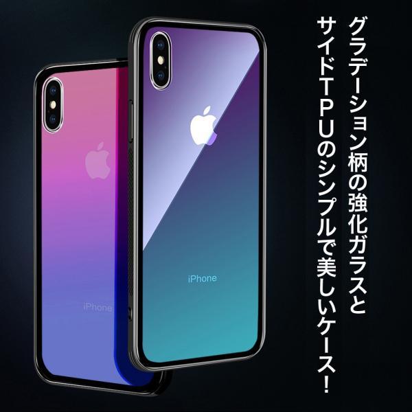 iPhone11 pro ケース iphone11 promax スマホケース iPhone XR iPhoneXS Max ケース カバー X 8 7 8Plus ケース 強化ガラス グラデーション|monocase-store|02