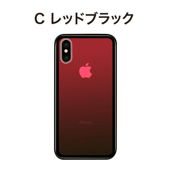 iPhone11 pro ケース iphone11 promax スマホケース iPhone XR iPhoneXS Max ケース カバー X 8 7 8Plus ケース 強化ガラス グラデーション|monocase-store|11