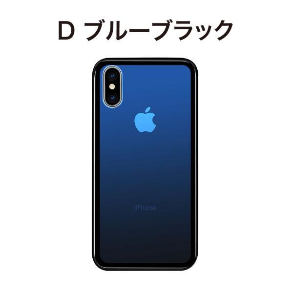 iPhone11 pro ケース iphone11 promax スマホケース iPhone XR iPhoneXS Max ケース カバー X 8 7 8Plus ケース 強化ガラス グラデーション|monocase-store|12