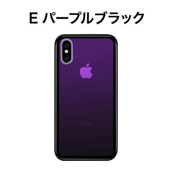 iPhone11 pro ケース iphone11 promax スマホケース iPhone XR iPhoneXS Max ケース カバー X 8 7 8Plus ケース 強化ガラス グラデーション|monocase-store|13