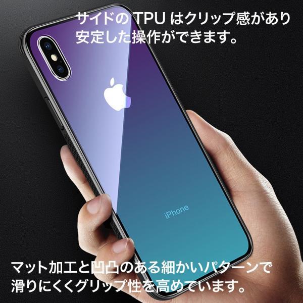 iPhone11 pro ケース iphone11 promax スマホケース iPhone XR iPhoneXS Max ケース カバー X 8 7 8Plus ケース 強化ガラス グラデーション|monocase-store|03