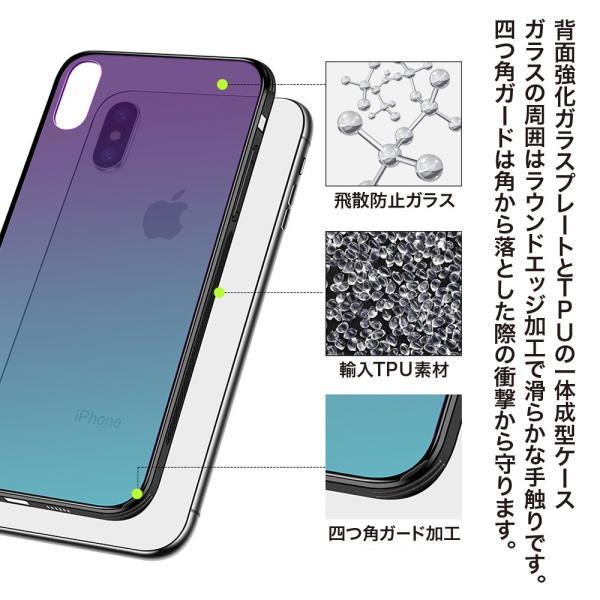 iPhone11 pro ケース iphone11 promax スマホケース iPhone XR iPhoneXS Max ケース カバー X 8 7 8Plus ケース 強化ガラス グラデーション|monocase-store|04