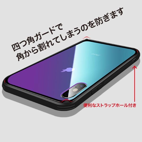 iPhone11 pro ケース iphone11 promax スマホケース iPhone XR iPhoneXS Max ケース カバー X 8 7 8Plus ケース 強化ガラス グラデーション|monocase-store|07