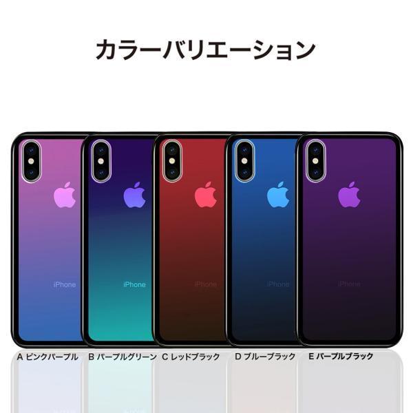 iPhone11 pro ケース iphone11 promax スマホケース iPhone XR iPhoneXS Max ケース カバー X 8 7 8Plus ケース 強化ガラス グラデーション|monocase-store|08