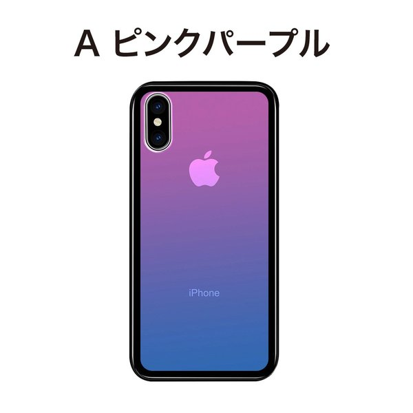 iPhone11 pro ケース iphone11 promax スマホケース iPhone XR iPhoneXS Max ケース カバー X 8 7 8Plus ケース 強化ガラス グラデーション|monocase-store|09
