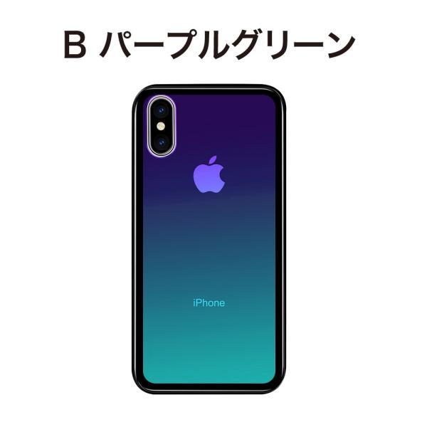 iPhone11 pro ケース iphone11 promax スマホケース iPhone XR iPhoneXS Max ケース カバー X 8 7 8Plus ケース 強化ガラス グラデーション|monocase-store|10