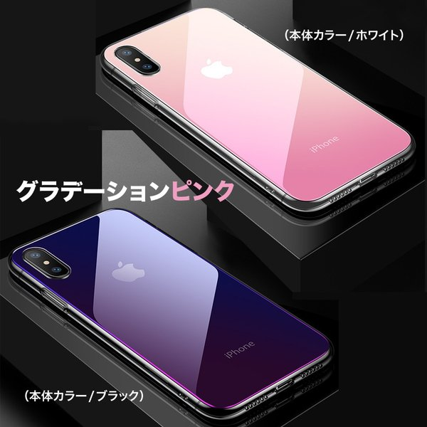 iPhone XR ケース iPhone XsMax iPhone XS iPhone X クリア ソフト 強化ガラス グラデーション スマホケース|monocase-store|11