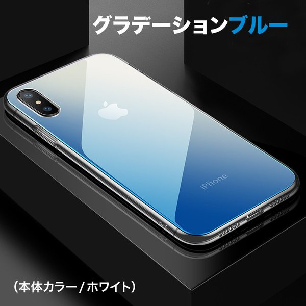 iPhone XR ケース iPhone XsMax iPhone XS iPhone X クリア ソフト 強化ガラス グラデーション スマホケース|monocase-store|12