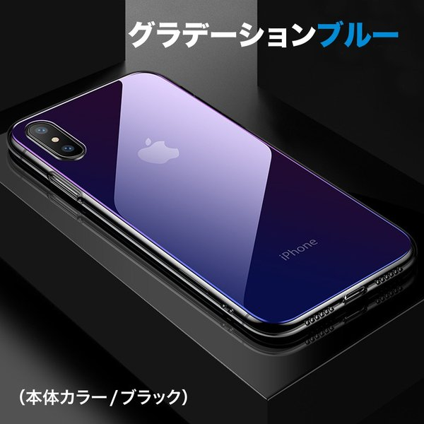 iPhone XR ケース iPhone XsMax iPhone XS iPhone X クリア ソフト 強化ガラス グラデーション スマホケース|monocase-store|13