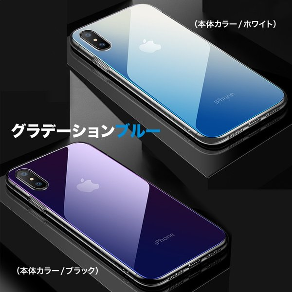 iPhone XR ケース iPhone XsMax iPhone XS iPhone X クリア ソフト 強化ガラス グラデーション スマホケース|monocase-store|14