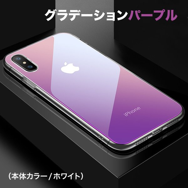 iPhone XR ケース iPhone XsMax iPhone XS iPhone X クリア ソフト 強化ガラス グラデーション スマホケース|monocase-store|15