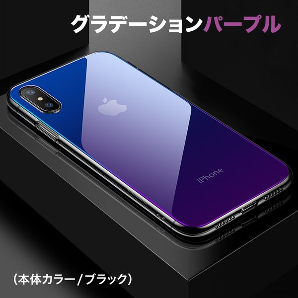 iPhone XR ケース iPhone XsMax iPhone XS iPhone X クリア ソフト 強化ガラス グラデーション スマホケース|monocase-store|16