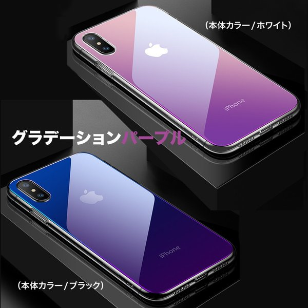 iPhone XR ケース iPhone XsMax iPhone XS iPhone X クリア ソフト 強化ガラス グラデーション スマホケース|monocase-store|17