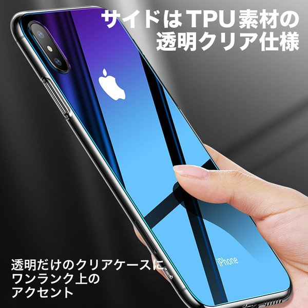 iPhone XR ケース iPhone XsMax iPhone XS iPhone X クリア ソフト 強化ガラス グラデーション スマホケース|monocase-store|03