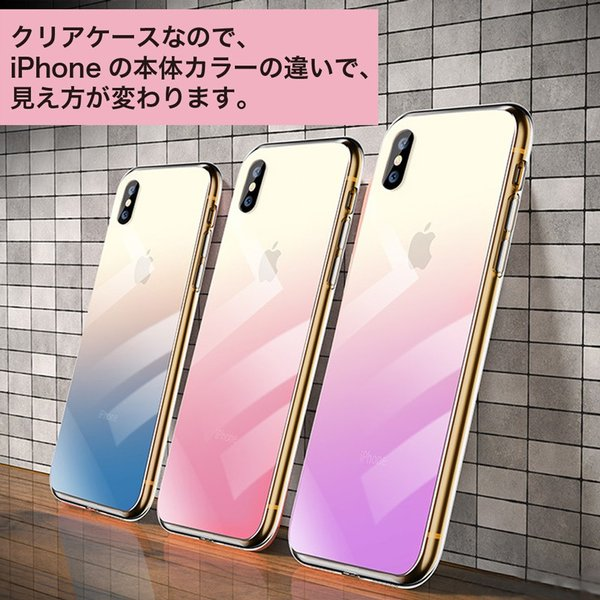 iPhone XR ケース iPhone XsMax iPhone XS iPhone X クリア ソフト 強化ガラス グラデーション スマホケース|monocase-store|04