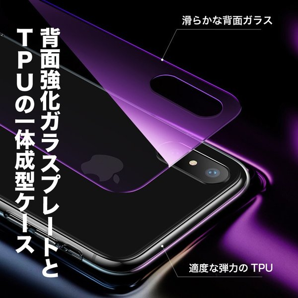 iPhone XR ケース iPhone XsMax iPhone XS iPhone X クリア ソフト 強化ガラス グラデーション スマホケース|monocase-store|05
