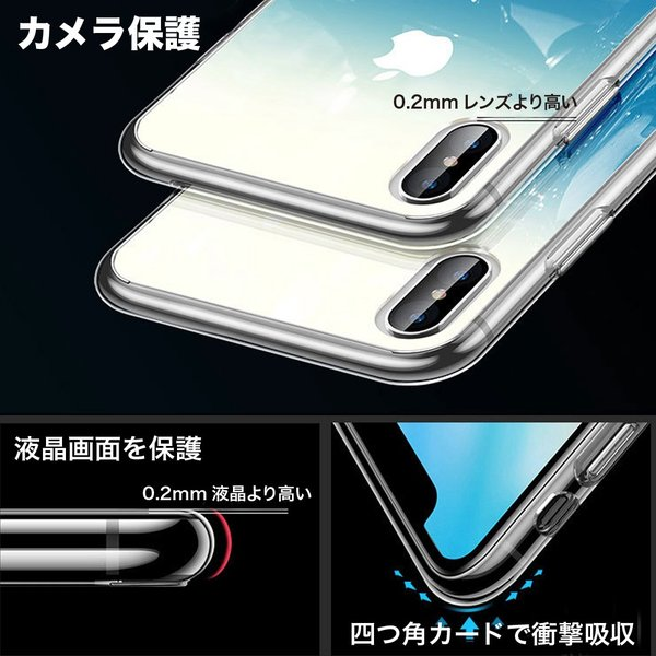 iPhone XR ケース iPhone XsMax iPhone XS iPhone X クリア ソフト 強化ガラス グラデーション スマホケース|monocase-store|06