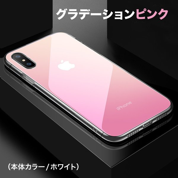 iPhone XR ケース iPhone XsMax iPhone XS iPhone X クリア ソフト 強化ガラス グラデーション スマホケース|monocase-store|09