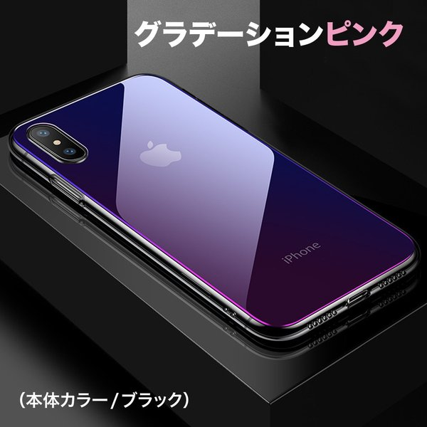iPhone XR ケース iPhone XsMax iPhone XS iPhone X クリア ソフト 強化ガラス グラデーション スマホケース|monocase-store|10