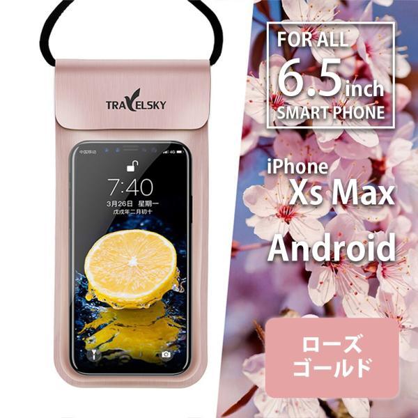 防水 ポーチ 防水 ケース 防水 カバー スマホ ケース iPhone ケース 6.5インチ 収納可能|monocase-store|11