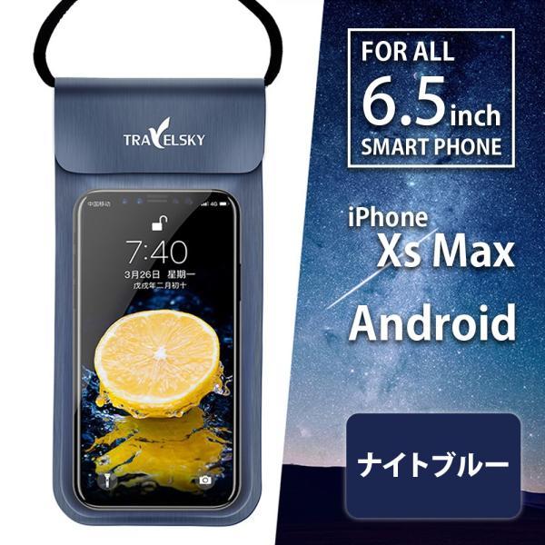 防水 ポーチ 防水 ケース 防水 カバー スマホ ケース iPhone ケース 6.5インチ 収納可能|monocase-store|12
