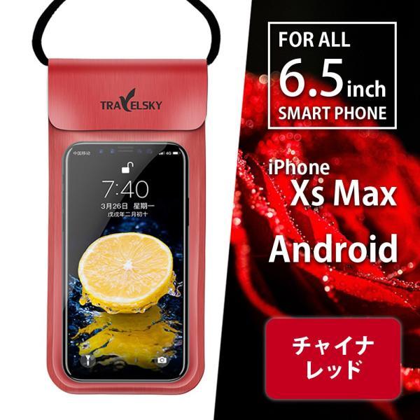 防水 ポーチ 防水 ケース 防水 カバー スマホ ケース iPhone ケース 6.5インチ 収納可能|monocase-store|13